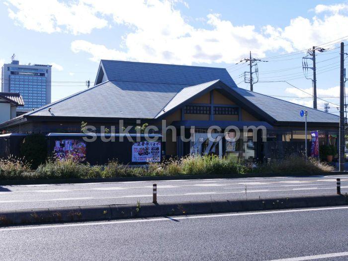 魚旬がんこ屋笠原店水戸建物入口