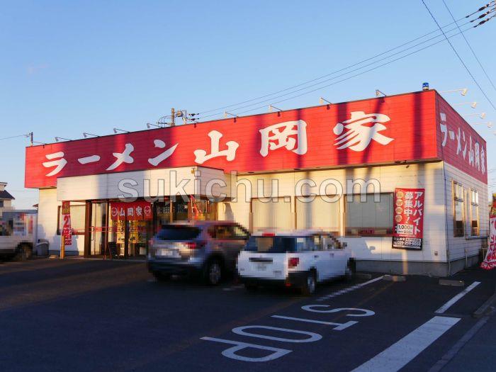 ラーメン山岡家水戸内原店建物