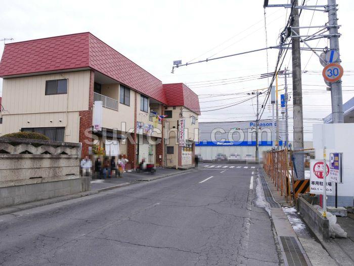 中華そば先崎水戸店舗周辺