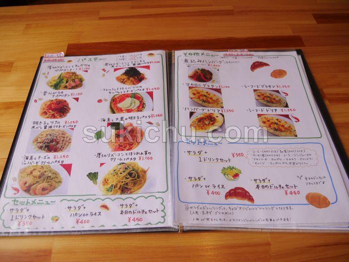 ダイニングキッチンちょび水戸メニュー表