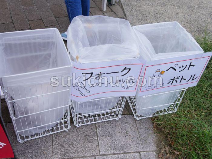 第4回赤塚パスタフェス水戸ゴミ箱