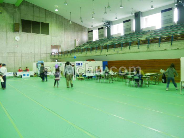 第43回水戸市産業祭体育館