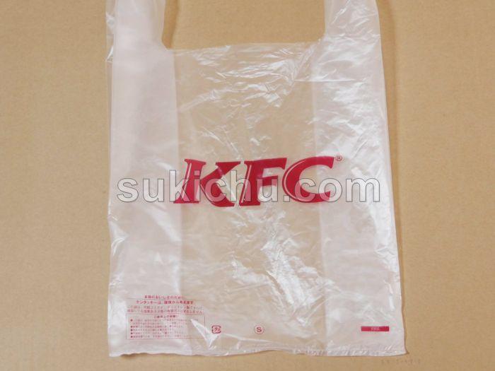 kfcビニール袋
