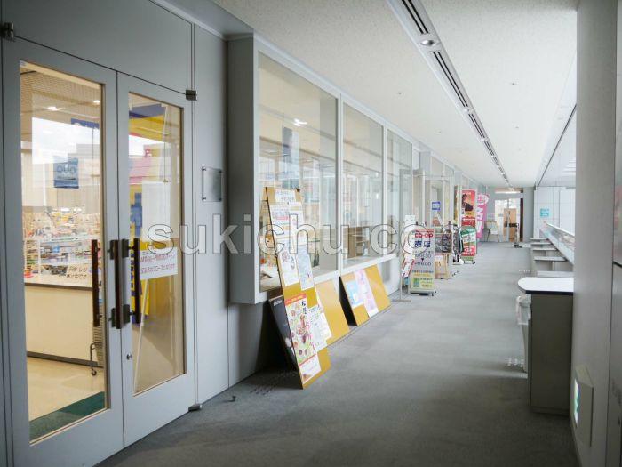 茨城県庁売店水戸