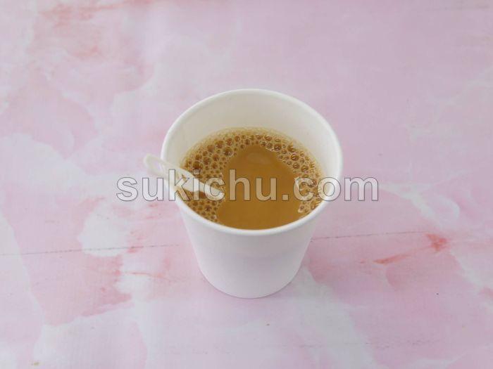 お食事処高久コーヒー