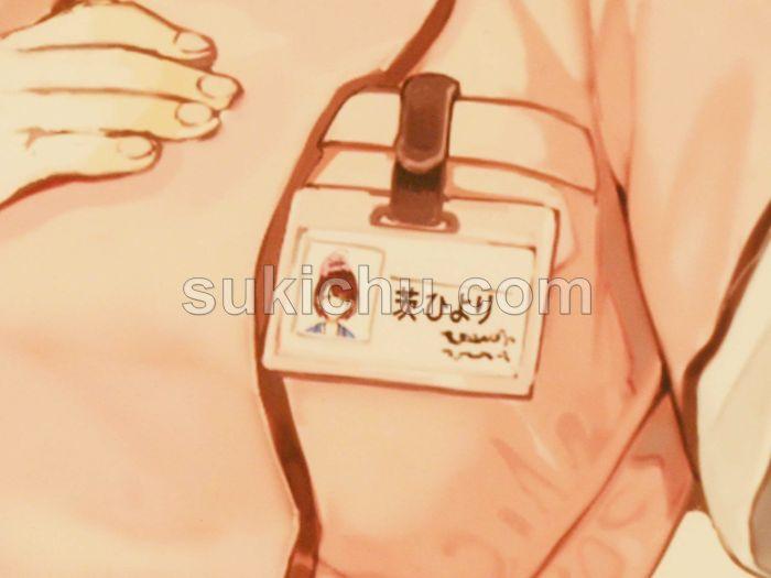 茨ひより献血パネル