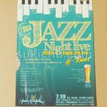JAZZ Night liveちらし
