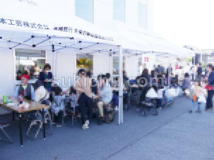 梅ヶ丘ふれあい祭り飲食コーナー