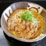 麺's BAR〆一伊達味噌ラーメン