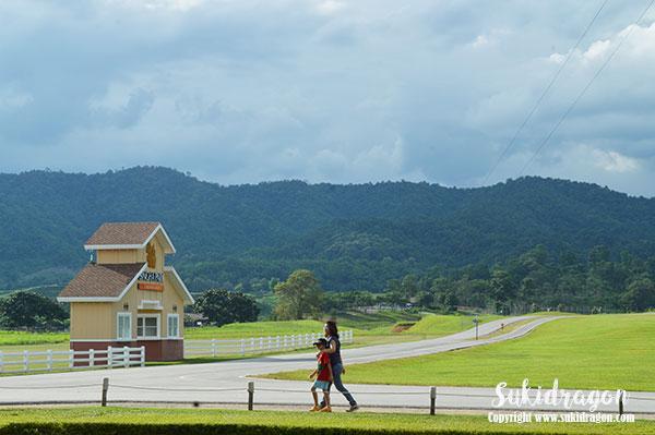Singha Park Chiang Rai