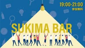 SUKIMA's 女子会イベント @ AIPカフェ