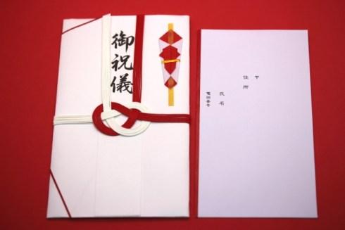 ご祝儀の短冊シールの使い方 祝儀袋の貼る位置は?落ちるときはのりを使ってもいい?