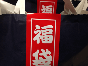Fukubukuro(lucky bag in Japan)