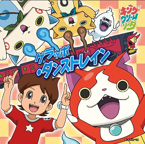 Yo-kai Watch Characters