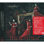 Lacrimosa from Kalafina's best CD album