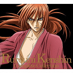 Rurouni Kenshin Best songs