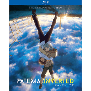 Patema Inverted English