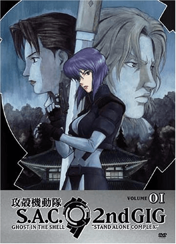 Ghost in the Shell Stand Alone Complex and GIG
