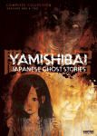 Yamishibai Japanese Ghost Stories
