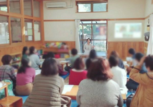 保育園でお片付け講座