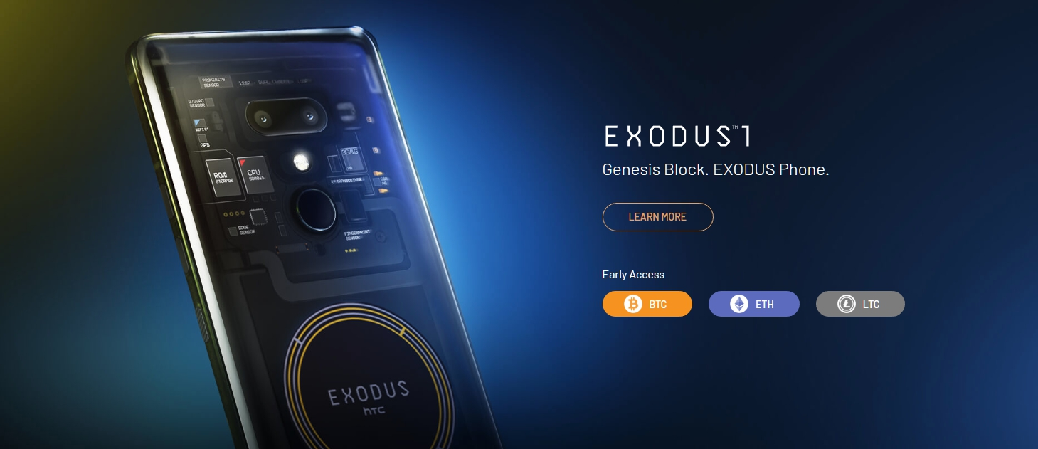 EXODUS 1購買連結