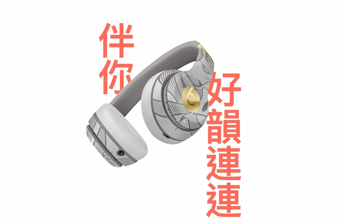 Beats Solo3 Wireless 頭戴式耳機 - 農曆新年特別版 - 銀翼灰