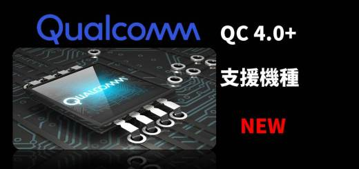 Qualcomm Quick Charge 4+