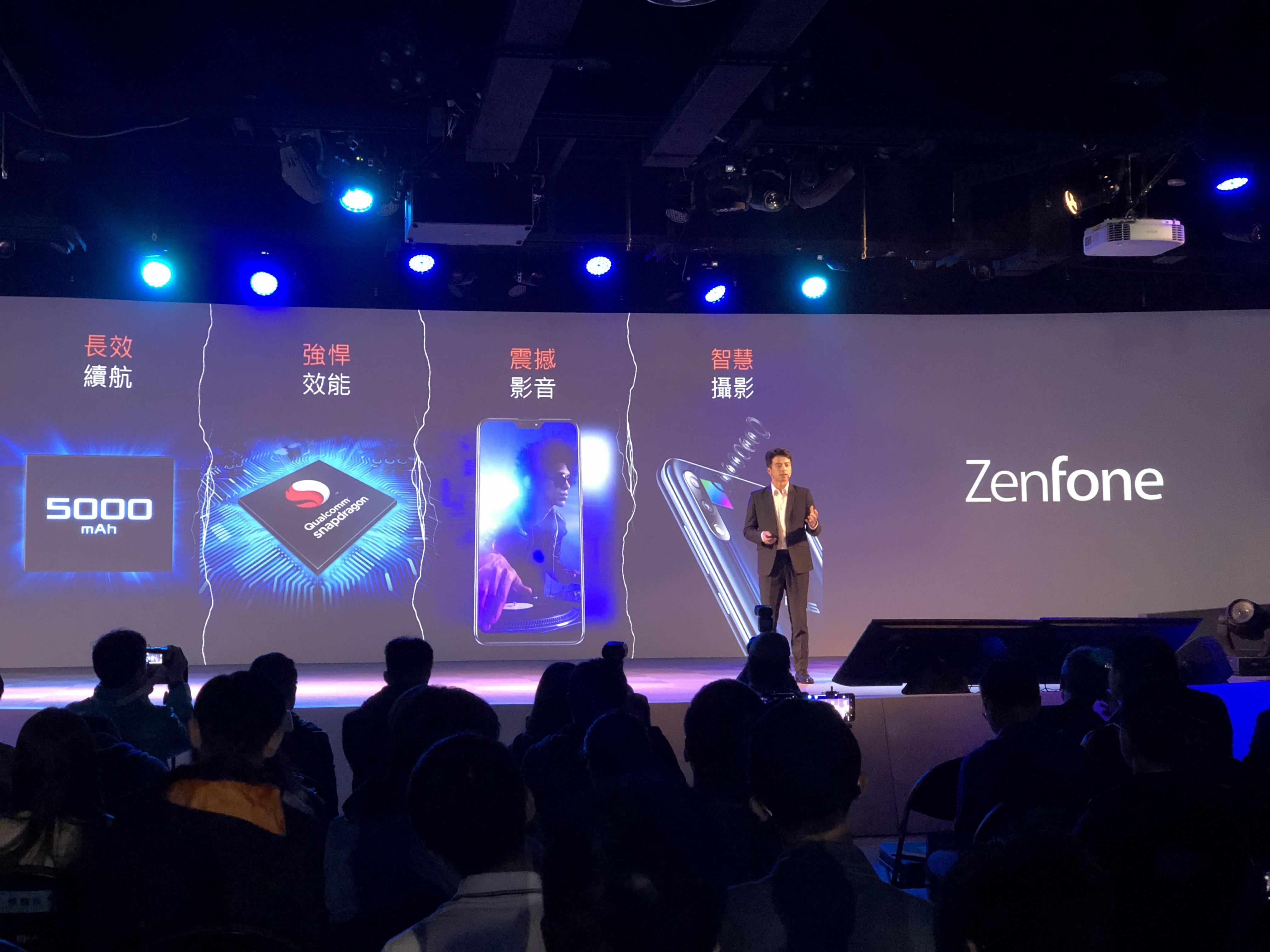 ASUS ZenFone Max Pro (M2)記者會