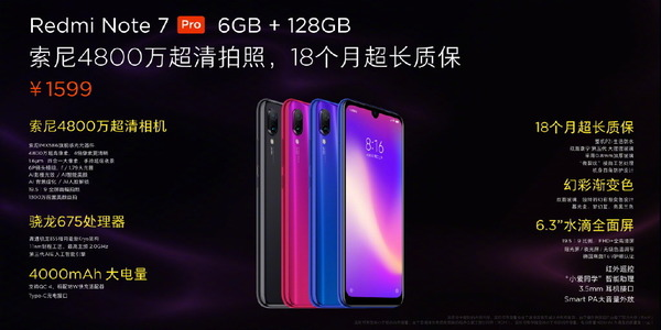 20190318_Ming03_600