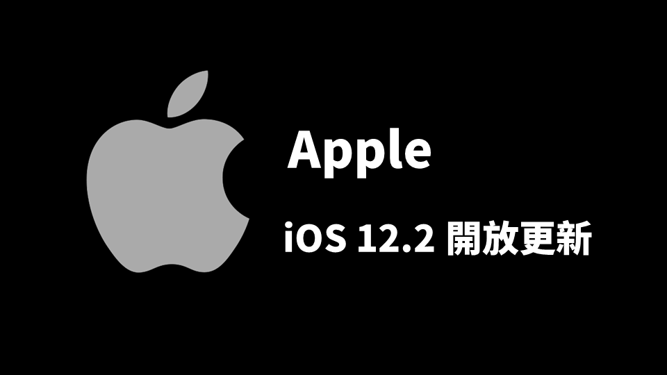 Apple iOS 12.2