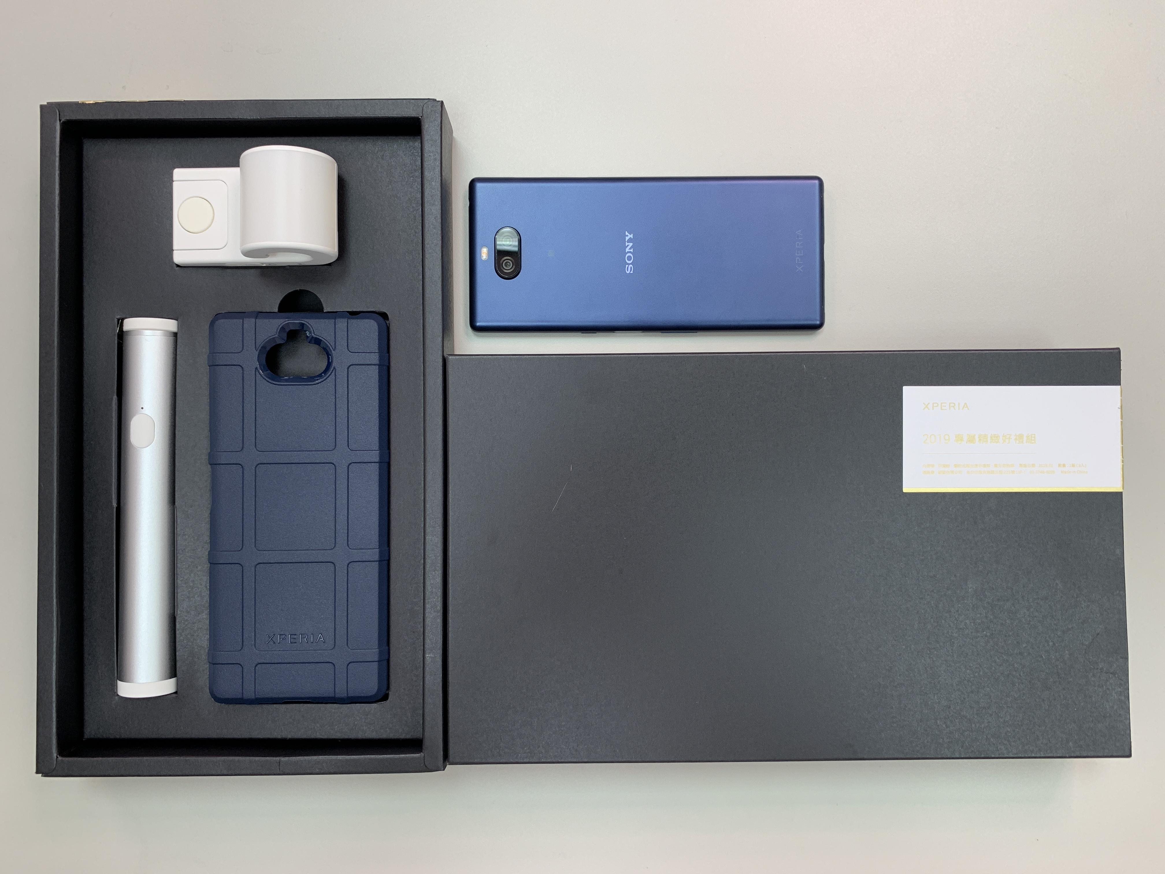 Sony Xperia 10 系列 大禮包