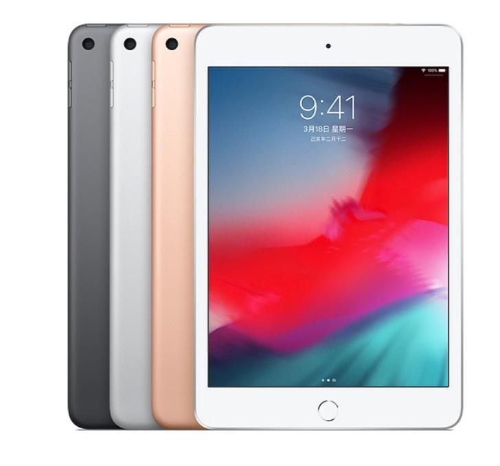 iPad mini 產品照片