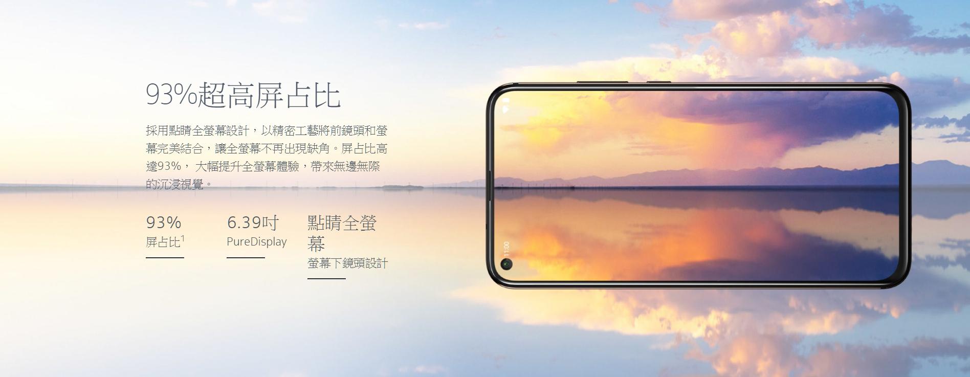 NOKIA X71 6.39吋大螢幕