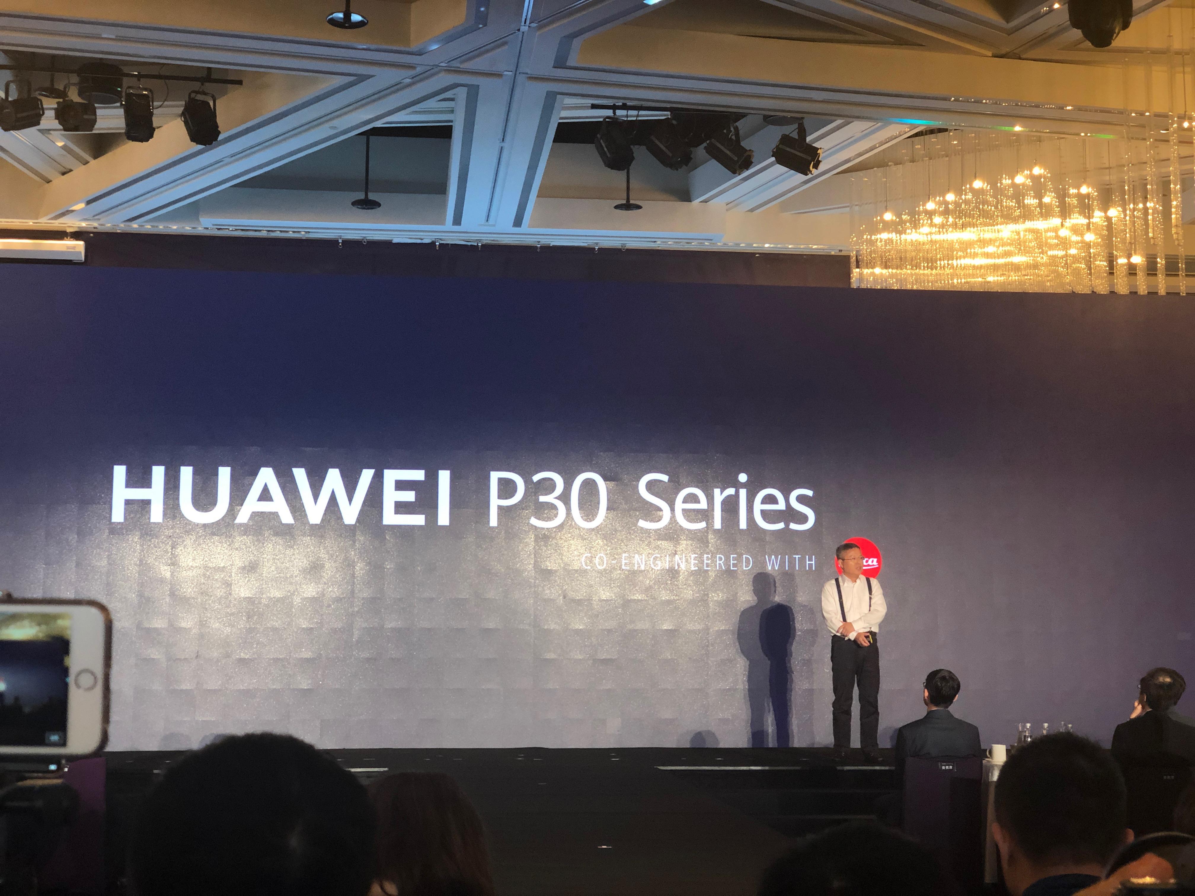 HUAWEI 華為 P30系列上市記者會