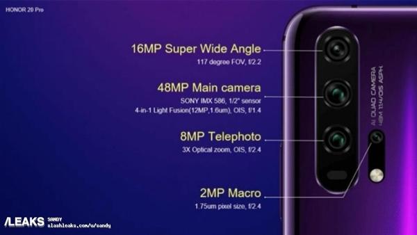榮耀20 Pro 鏡頭規格