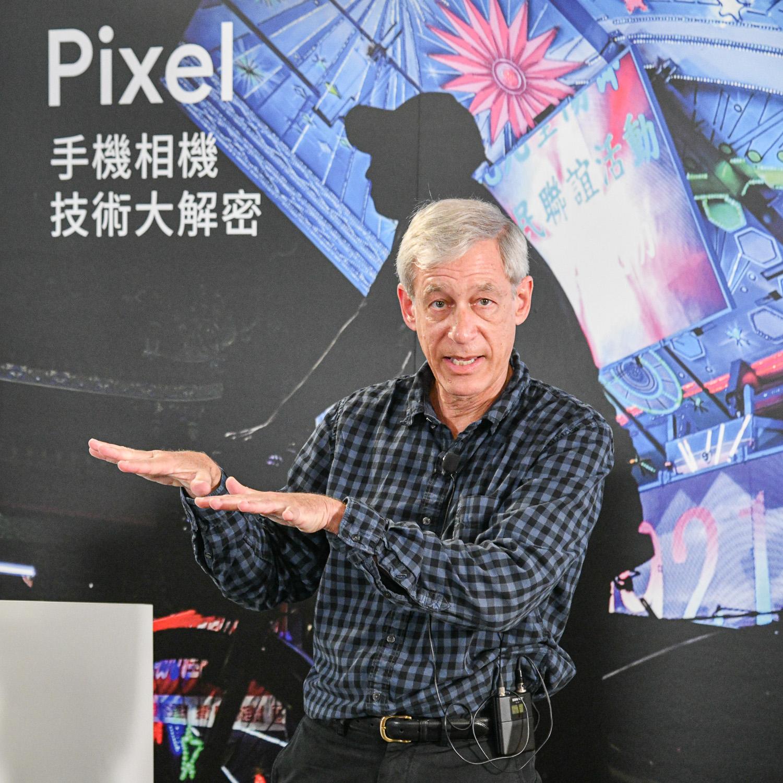 Google 傑出工程師 Marc Levoy分享計算攝影和機器學習在Google Pixel手機的應用
