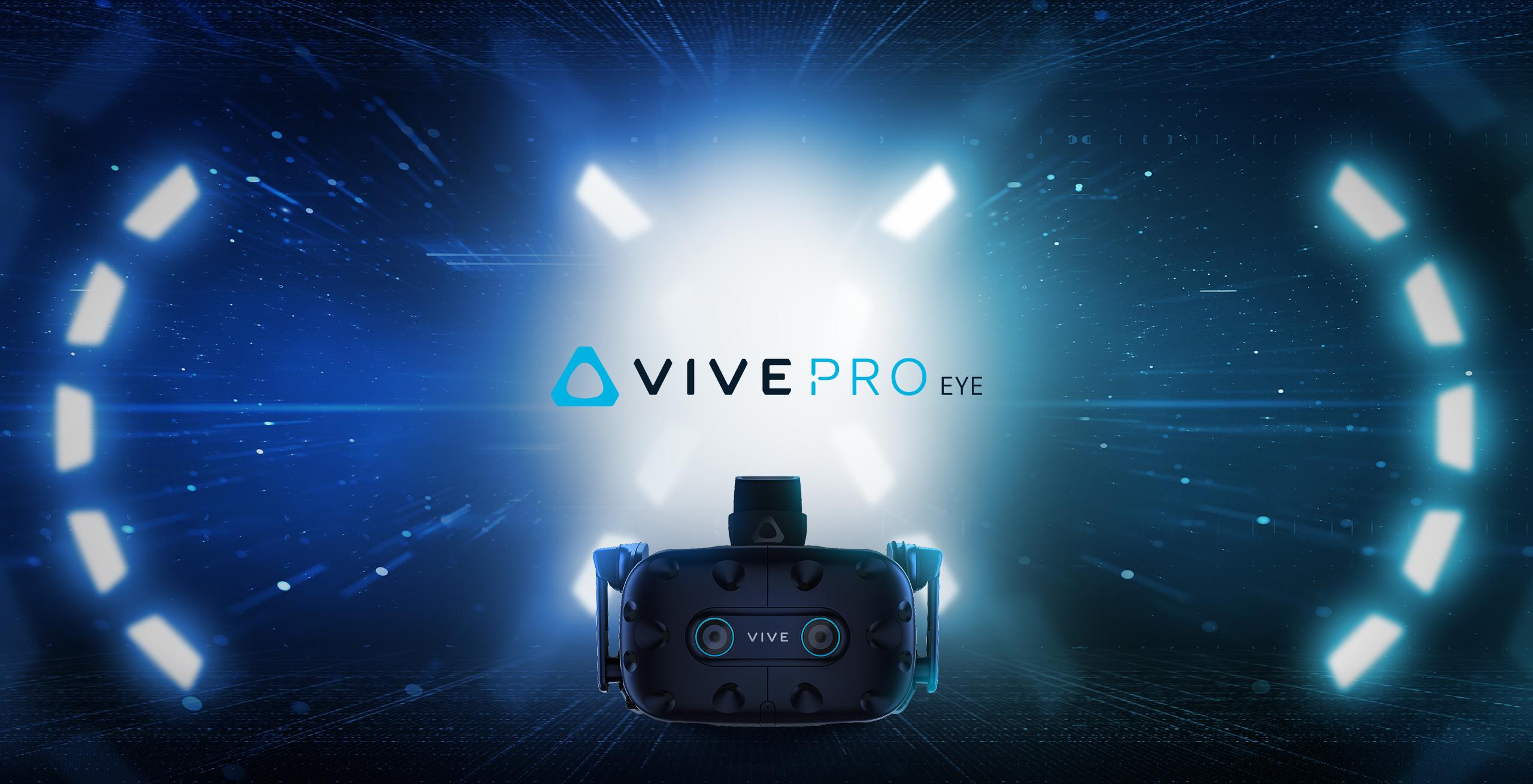 HTC新聞照片(VIVE Pro Eye KV)