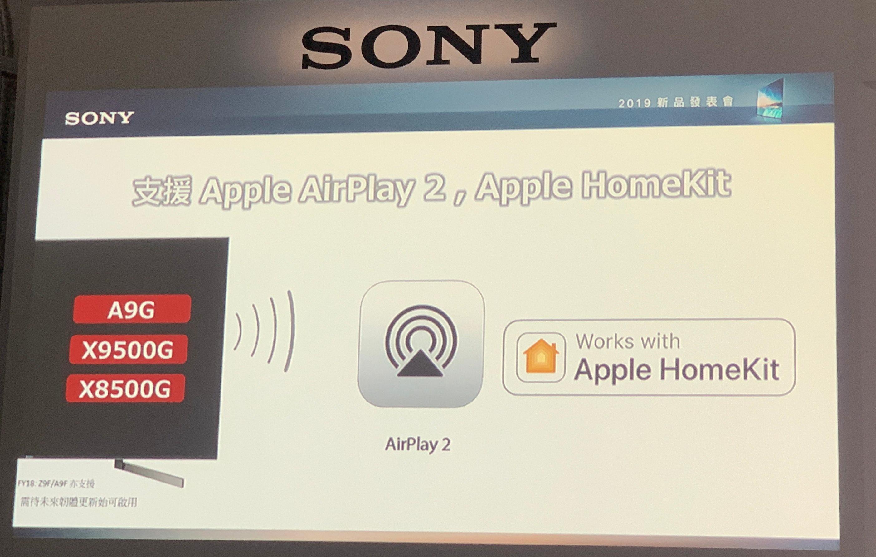 支援Apple AirPlay 2