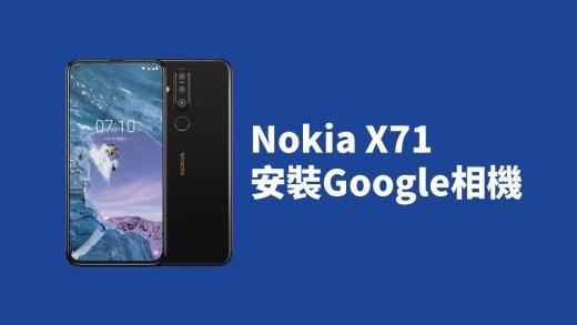 Nokia X71 Google Camera