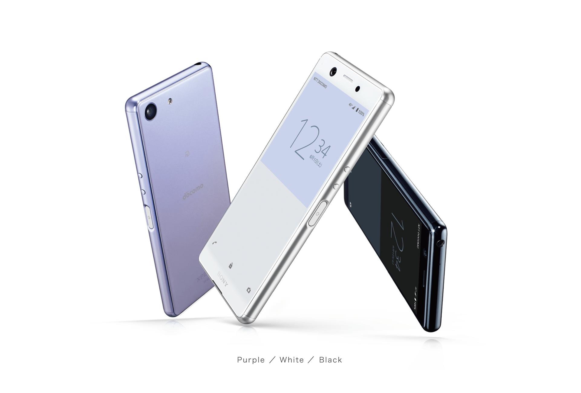日本限定版 Xperia Ace 精緻小巧 五吋手機