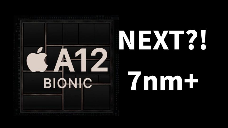 Apple A13 晶片外傳將採用 7nm+技術 效能再提升!
