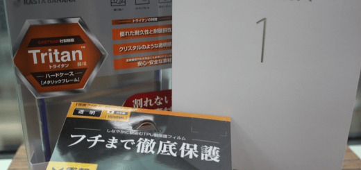 RASTA BANANA Xperia 1 電鍍 Tritan 素材殼 & 3D滿版透明保護貼 首選無誤!