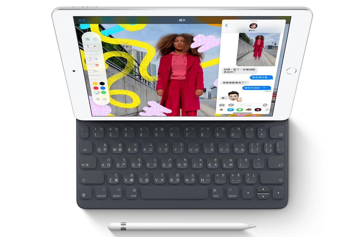 第七代 iPad