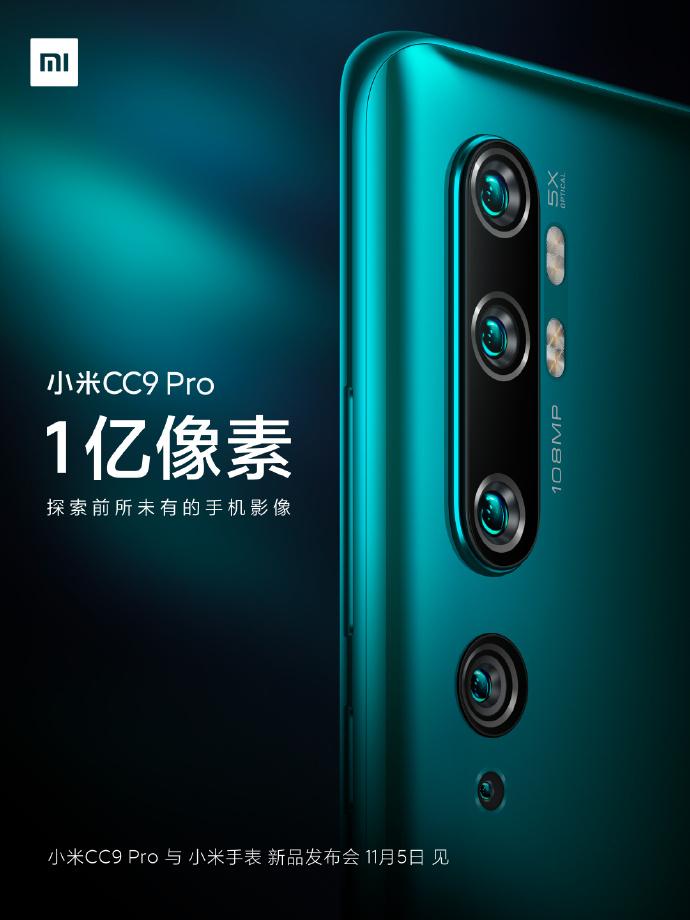 小米 CC9 Pro.jpg