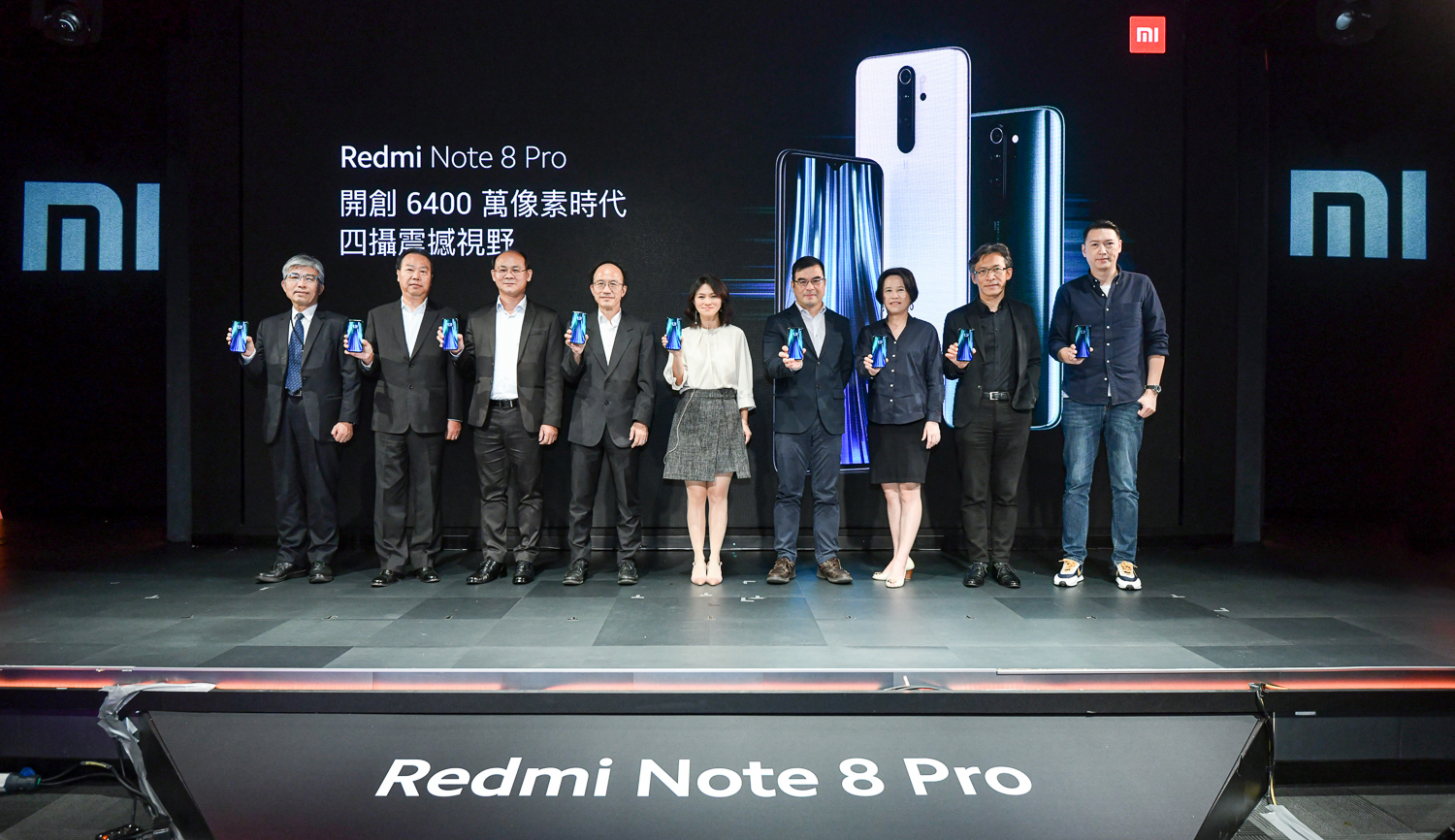 Redmi Note 8 Pro於1022正式登台。