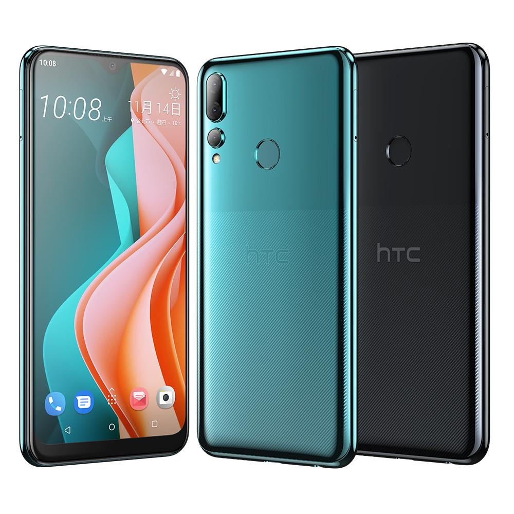 HTC新聞照片(HTC Desire 19s_colorrange)