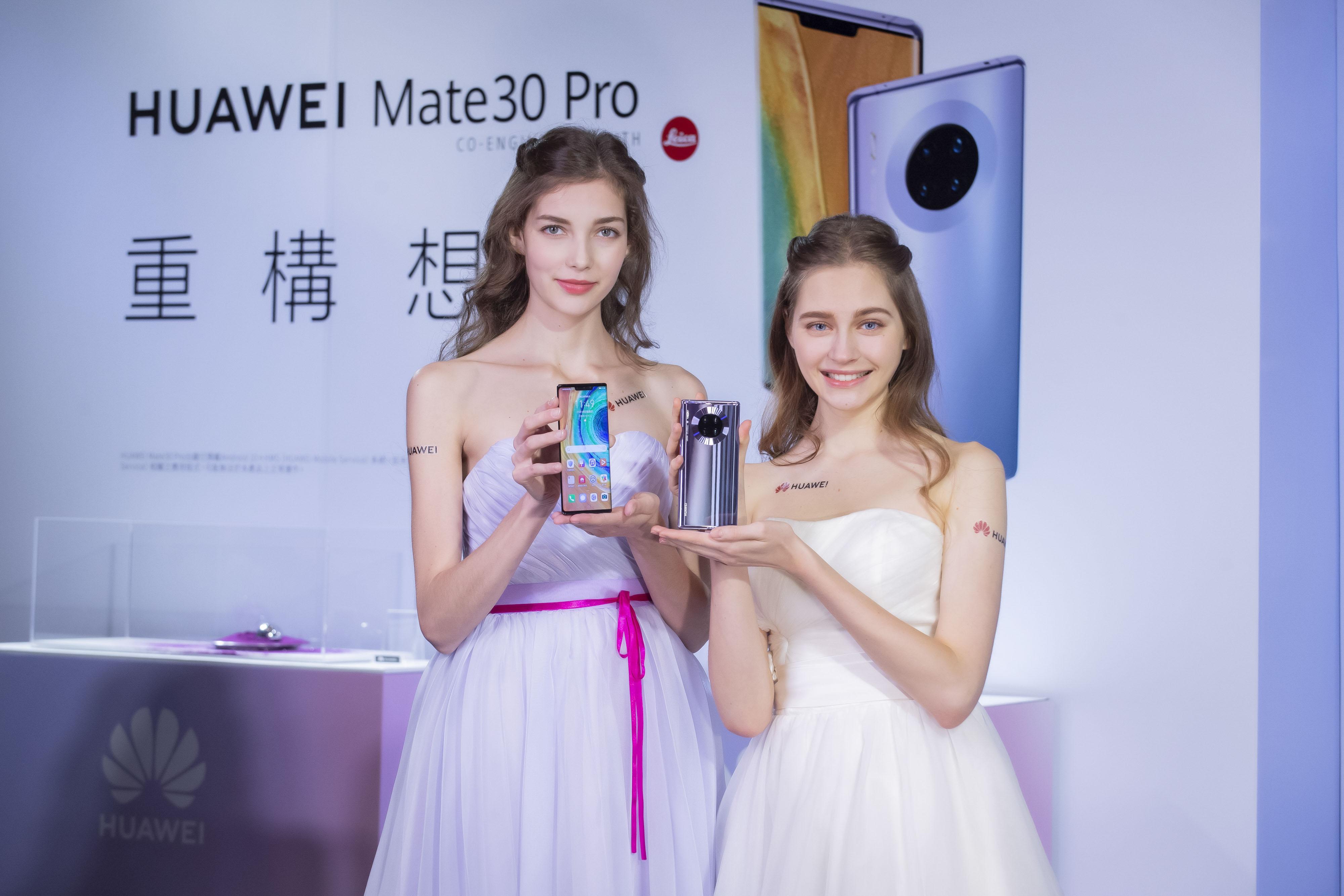 HUAWEI】HUAWEI Mate30 Pro 暨 全場景生活圈記者會_現場照片1