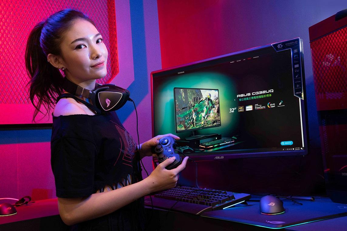 12月2日至12月31日活動期間,購買ASUS CG32UQ遊戲主機電競螢幕,官網登錄送「ROG Delta電競耳麥」。