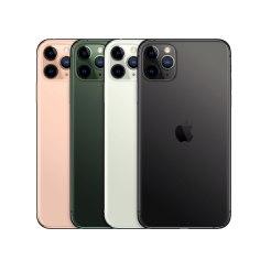 iPhone 11 Pro Pro Max同步祭出優惠價,最高現折3,000元