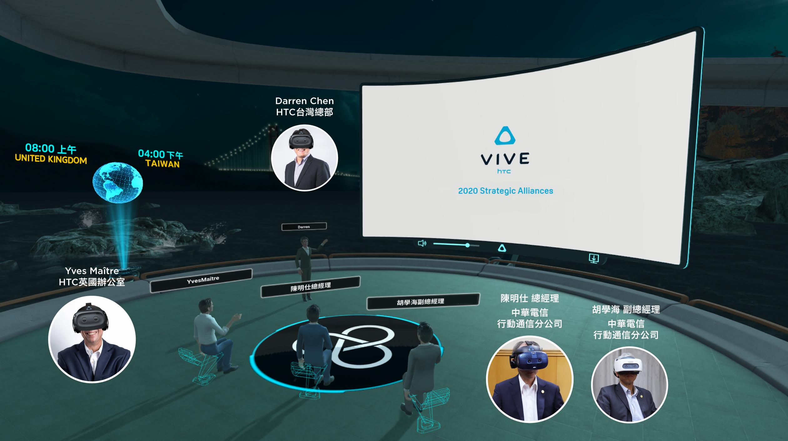 HTC新聞圖檔2(中華電信行動通信分公司總經理陳明仕及副總經理胡學海、HTC執行長Yves Maître及HTC台灣區總經理陳柏諭以VR虛擬會議方式進行2020 5G策略會談)